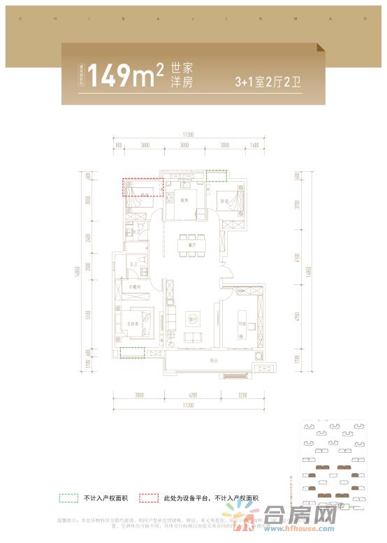 20180424金茂悦G1开盘前宣软文-新(改)1310.png