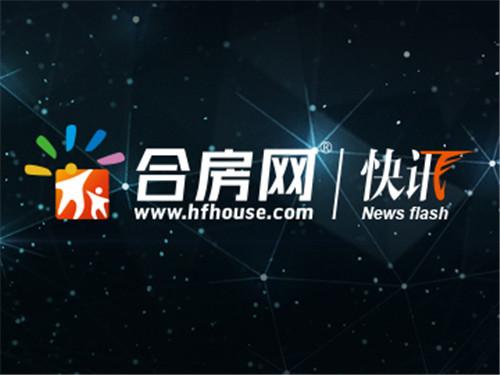 快讯:南昌发布全装修住宅实施新规 逐步取消毛坯房