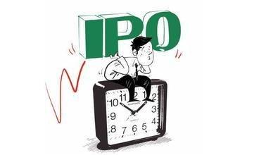 房企IPO排序后移 融资渠道尚需开拓