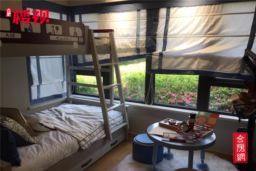 【保利·罗兰香谷】97㎡ 三室二厅一卫赏析