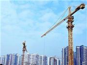 """成都发布""""进一步完善房地产市场调控政策的通知"""""""