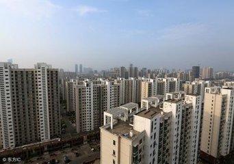 今年楼市怎么走?你家乡房价要涨还是跌?