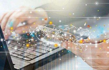 泰禾拟发行4亿物业信托受益权资产支持专项计划