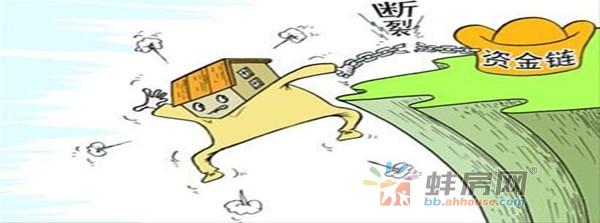升龙集团招商蛇口踩雷 合作方违规卷款近1.2亿元