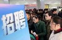 天津抢人新政对北漂极具诱惑力 京津引才产生错位