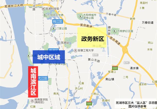 探访芜湖三大富人区 滨江城中房源紧缺城东新盘崛起