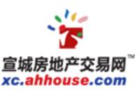 4路公交线路今调整 起点城东换乘站 终点澄江新村