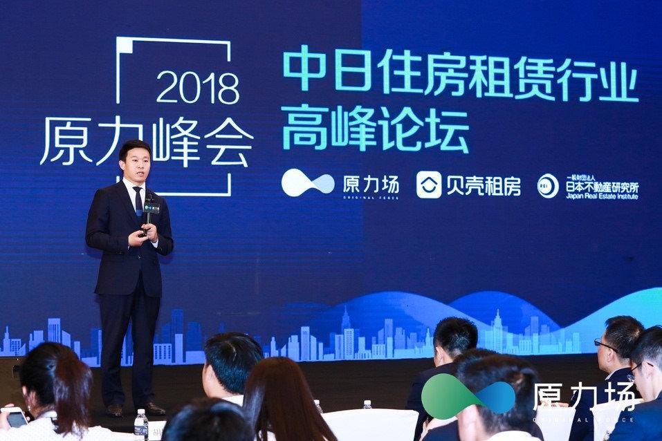 """业内:中国房地产租赁成长空间大 """"机构化""""是趋势"""