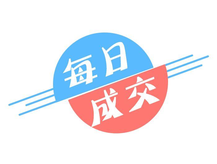 5月27日芜湖市区商品房备案6套 备案面积共475㎡