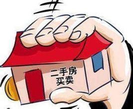 5月27日芜湖市区二手房备案78套 备案面积7543㎡