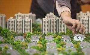 江西赣州:房地产从业人员炒卖房号可移送司法机关