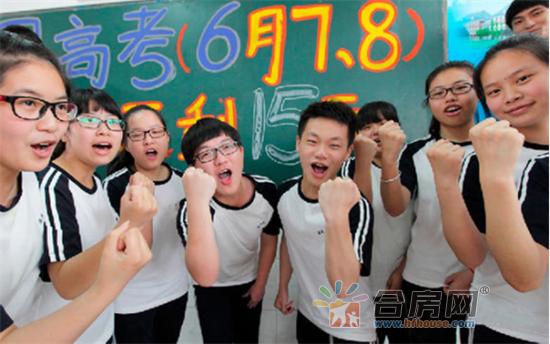 20180605文一铂金中心高考公益软文162.png