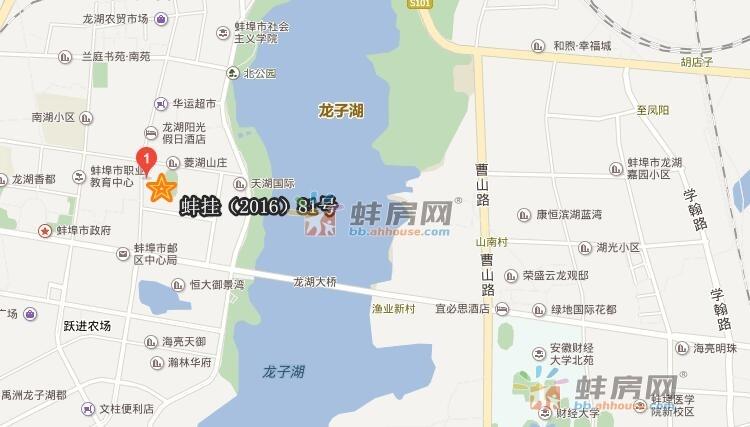 蚌埠龙湖中学旁 千万加生活城规划图曝光