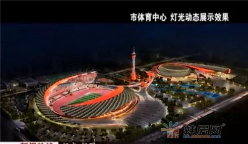 蚌埠体育中心灯光效果图