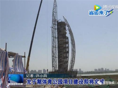 蚌埠龙子湖体育公园