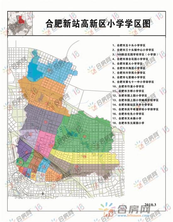 小学区图(208.3).jpg