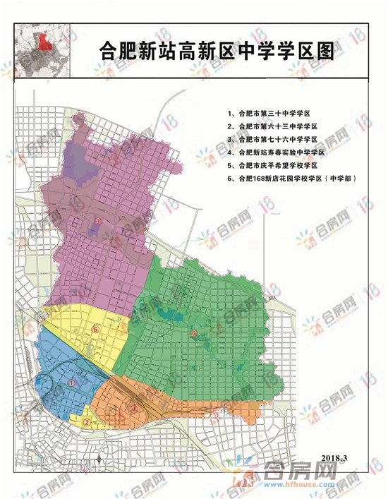 中学区图(208.3).jpg