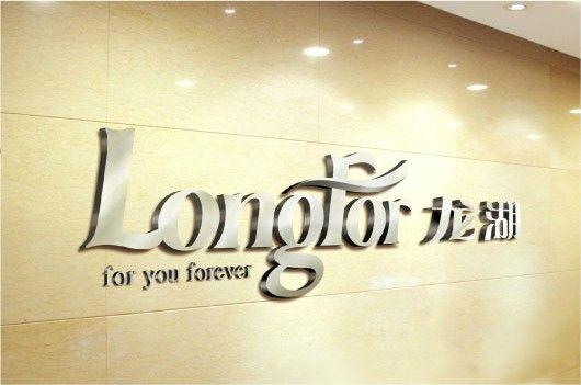 龙湖地产拟更名龙湖集团 待注册处签发证书后生效