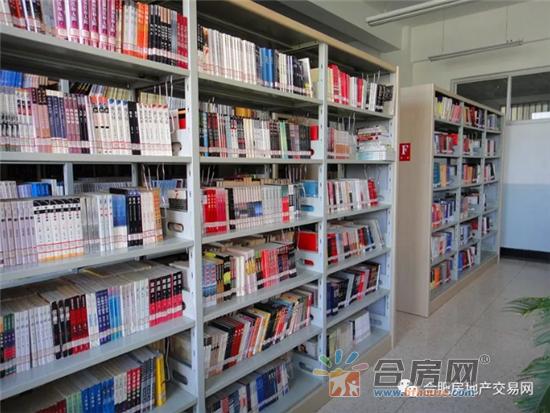 图书馆.png