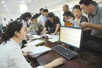 不动产登记进入新阶段 房地产税开始倒计时