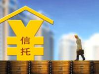 5月集合信托收益环涨 房地产信托以7.98%涨幅居首