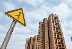 房价直逼土地楼面价 开发商赔本拿地做亏本生意?