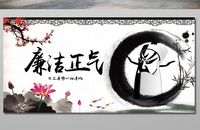 """绷紧""""廉洁线"""" 铜陵积极探索""""五务公开""""监督机制"""