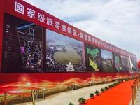 兴茂集团5.734亿元摘得滁州来安县661.45亩商住用地