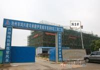 伊美城市首府6月项目进度:6/7层洋房动工