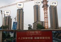 君悦玺园6月项目进度:新品6#楼建至10层