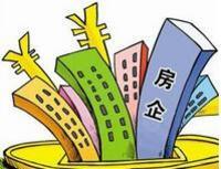 2018中国房企华东华中区域测评结果 安徽10强出炉