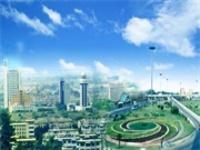 淮南水生态文明城市建设试点通过水利部技术评估