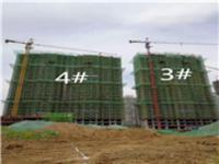 """太古光华城6月工程进度:见证""""家""""的速度"""