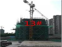 """南河福龙湾6月工程进度:为幸福持续""""家""""温"""