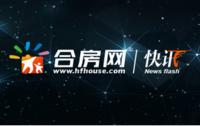 快讯:2018年安徽省高考各批次最低控制分数线公布