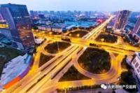 官方发布!合肥新一轮城市总体规划方向曝光!