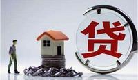 央行报告:房地产信贷过快增长势头得到遏制