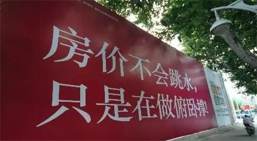 2018芜湖楼市半年报丨房价持续上涨 改善成楼市主流