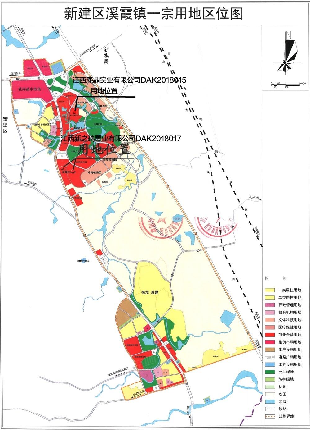 新建DAK2018015 DAK2018017商服用地区位图.jpg
