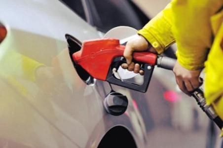 年内最大幅度一次上涨 92号汽油今起涨价0.21元/升