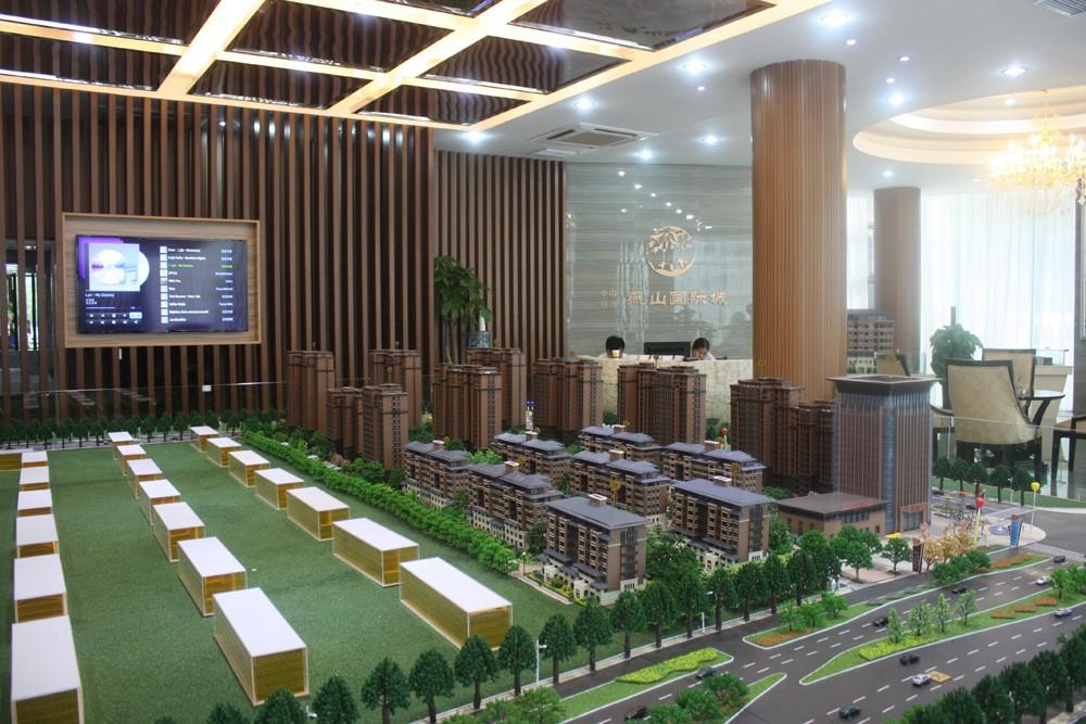 中国铁建·燕山国际城楼盘视频