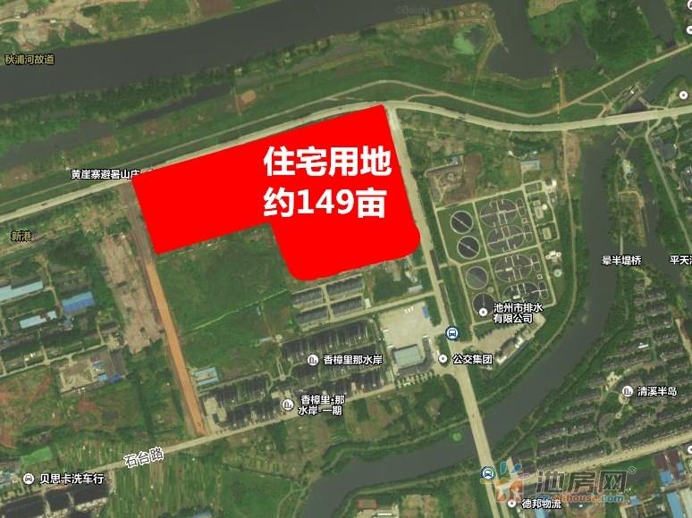 【土拍】香樟里那水岸北侧地块7月13日15:00拍卖