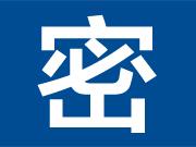 揭秘淮南最真实房价,6月全市最贵楼盘TOP35曝光!