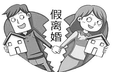 """重大调整!杭州住房公积金政策有变 严查""""假离婚"""""""
