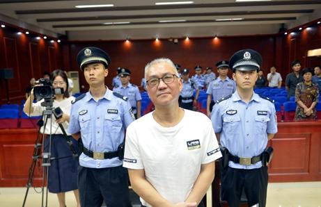 安徽省司法厅原副厅长程瀚受贿、徇私枉法领刑17年半