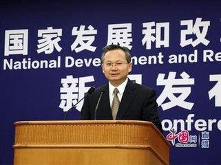 发改委:29个省份地方政府定价项目缩减幅度达30%