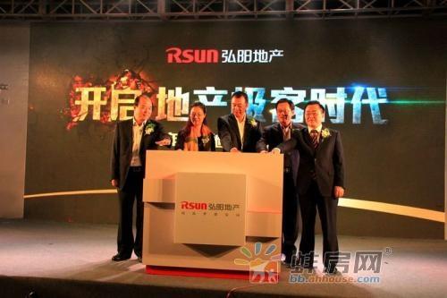 弘阳地产全国化扩张加速期 IPO募资17亿港元