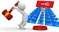 力退融创、大发 华强地产5.24亿摘安徽芜湖8