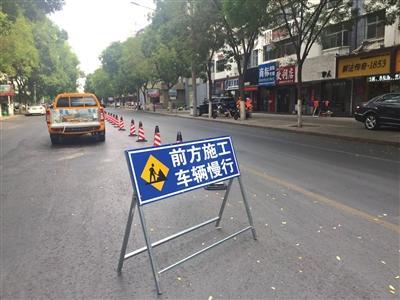 蚌埠华光大道、燕山路部分路段将进行半封闭施工