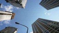住建部召集部分城市开会:楼市调控不力 坚决问责